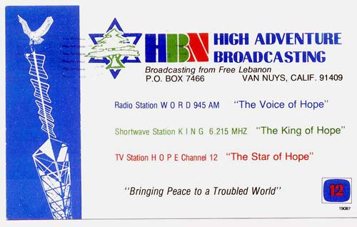 qsl king of hope